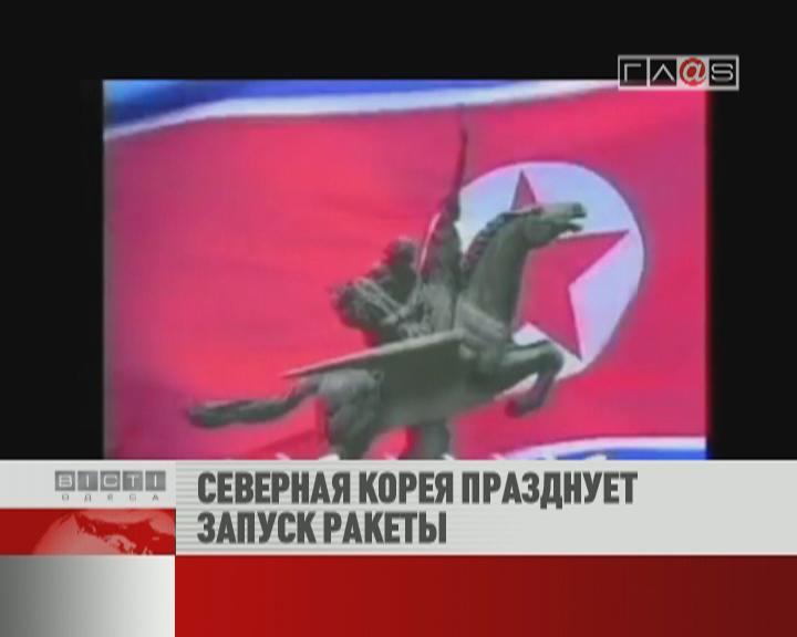 ФЛЕШ-НОВОСТИ за 12 декабря 2012