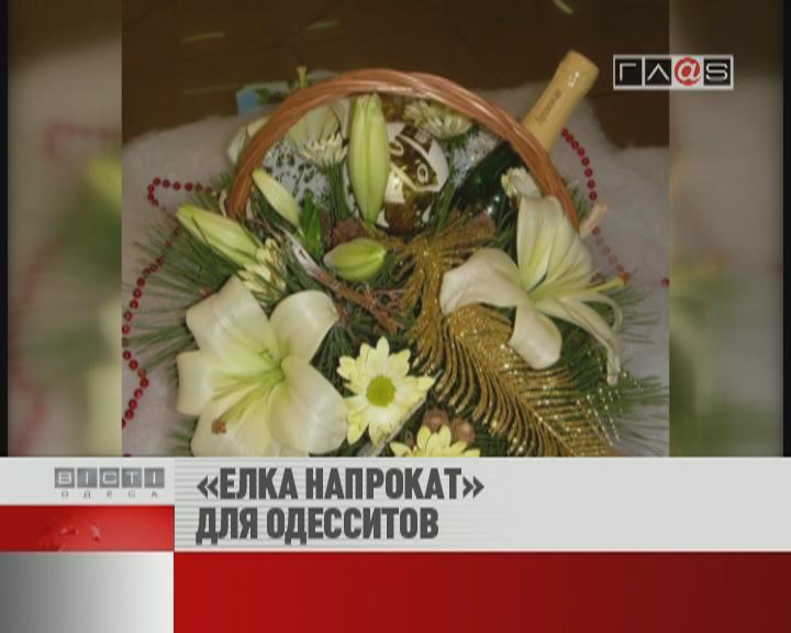 ФЛЕШ-НОВОСТИ за 14 декабря 2012