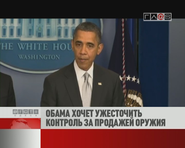 ФЛЕШ-НОВОСТИ за 20 декабря 2012