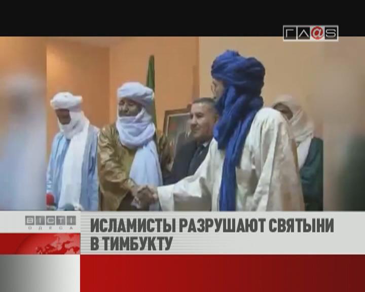 ФЛЕШ-НОВОСТИ за 24 декабря 2012
