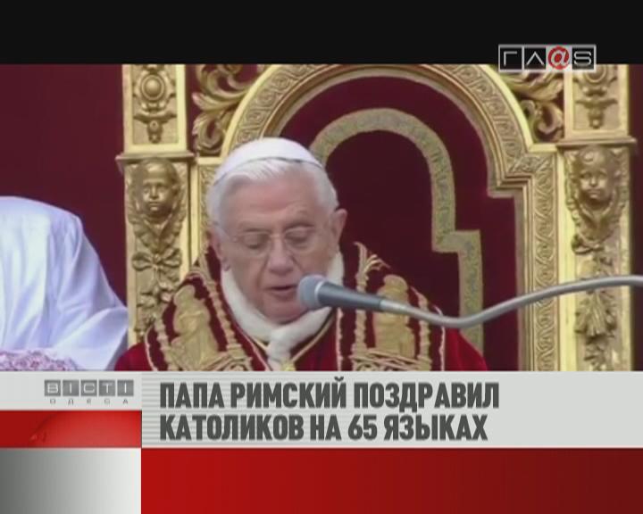ФЛЕШ-НОВОСТИ за 26 декабря 2012