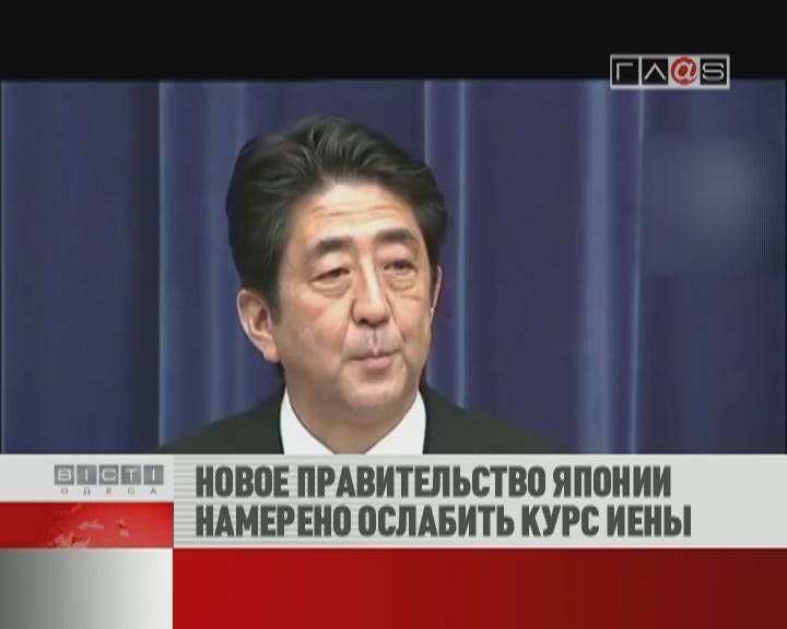 ФЛЕШ-НОВОСТИ за 27 декабря 2012