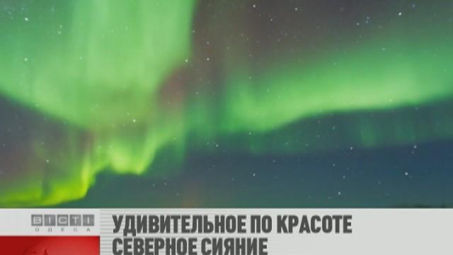 ФЛЕШ-НОВОСТИ за 28 декабря 2012 года