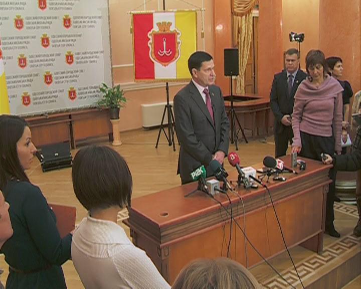 Руководители города провели пресс-конференцию
