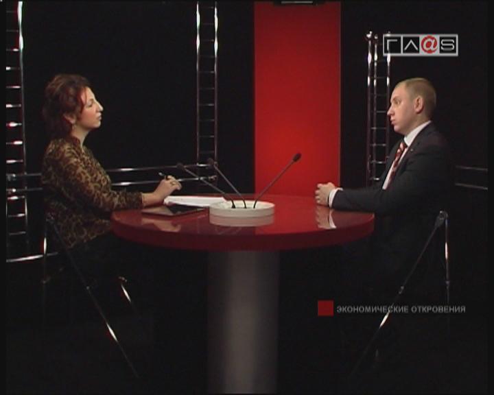 Экономические откровения // 24 декабря 2012 года