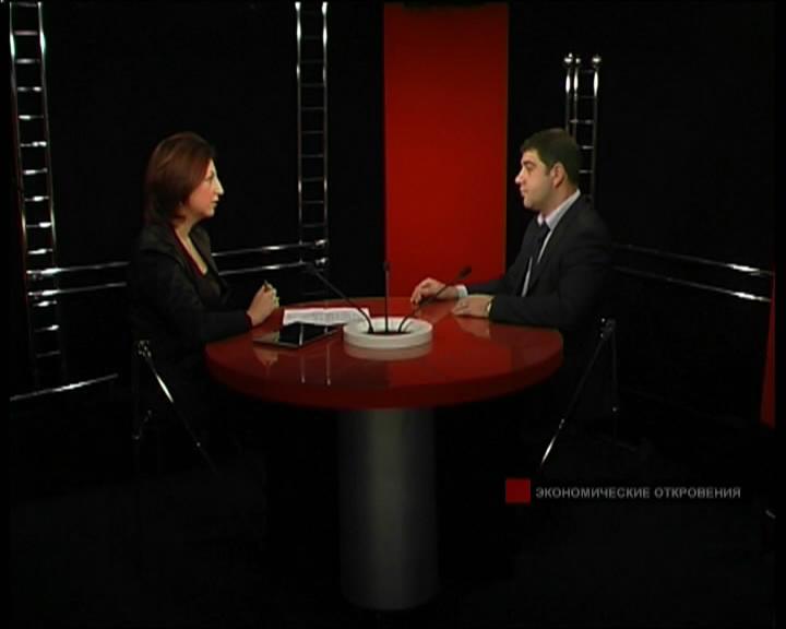 Экономические откровения // 17 декабря 2012 года