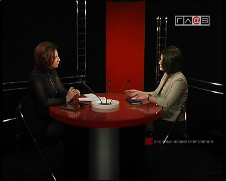 Экономические откровения // 10 декабря 2012 года