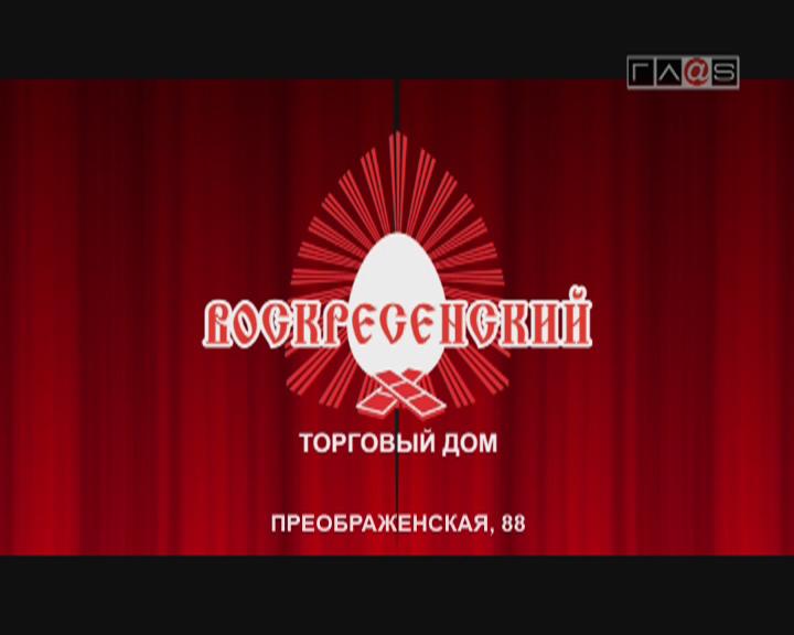 Voskresenskiy_rolik