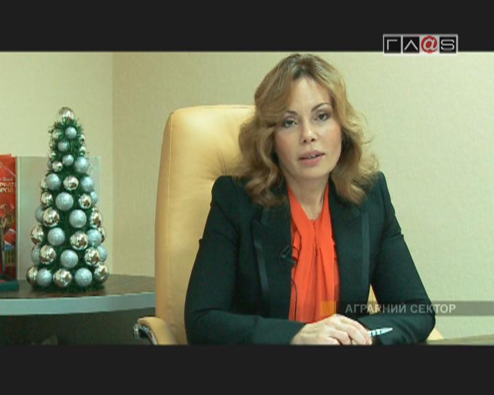 Государственная инспекция сельского хозяйства Украины