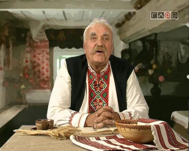 Сказка деда Панаса //выпуск 1361