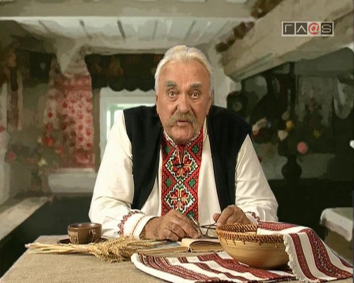 Сказка деда Панаса //выпуск 1363