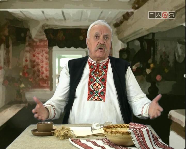 Сказка деда Панаса //выпуск 1368