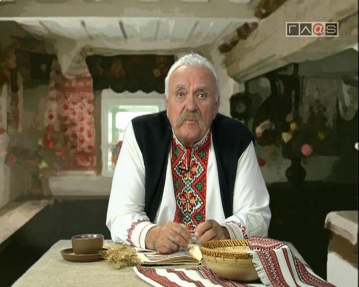 Сказка деда Панаса //выпуск 1369
