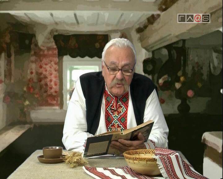 Сказка деда Панаса //выпуск 1371