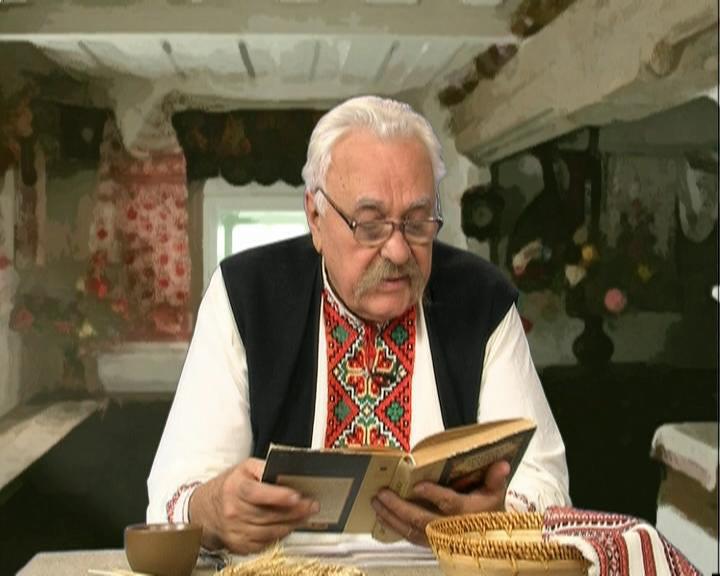 Сказка деда Панаса //выпуск 1379