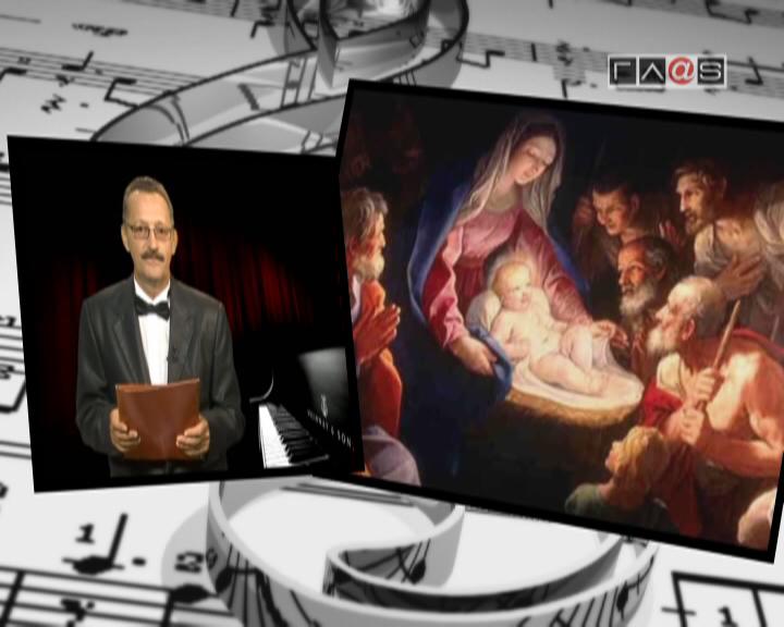 Уроки музыки № 12. Иоганн Себастьян Бах «Рождественская оратория»