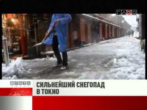 ФЛЕШ-НОВОСТИ  за  15 января 2013