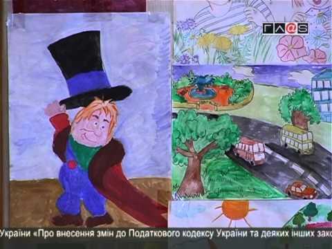 Налоговый курьер //выпуск 95