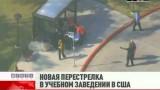 ФЛЕШ-НОВОСТИ за 23 января 2013 года