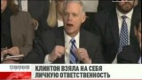 ФЛЕШ-НОВОСТИ за 24 января 2013 года