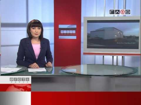 ФЛЕШ-НОВОСТИ за 17 января 2013 года