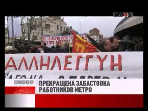 ФЛЕШ-НОВОСТИ за 28 января 2013 года