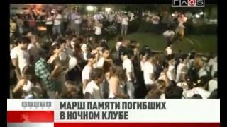 ФЛЕШ-НОВОСТИ за 30 января 2013 года