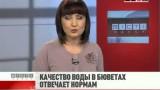 ФЛЕШ-НОВОСТИ за 18 января 2013 года