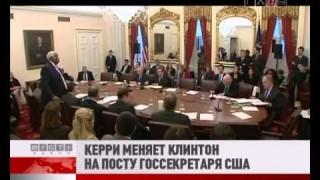 ФЛЕШ-НОВОСТИ за 31 января 2013 года