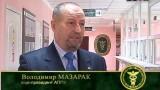 Налоговый курьер //выпуск 106