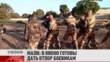 ФЛЕШ-НОВОСТИ за 21 января 2013 года