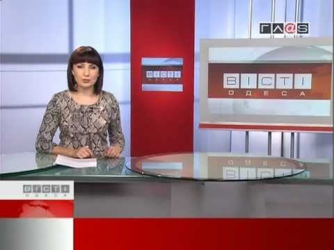 ФЛЕШ-НОВОСТИ за 16 января 2013 года