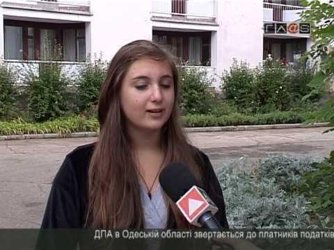Налоговый курьер //выпуск 84