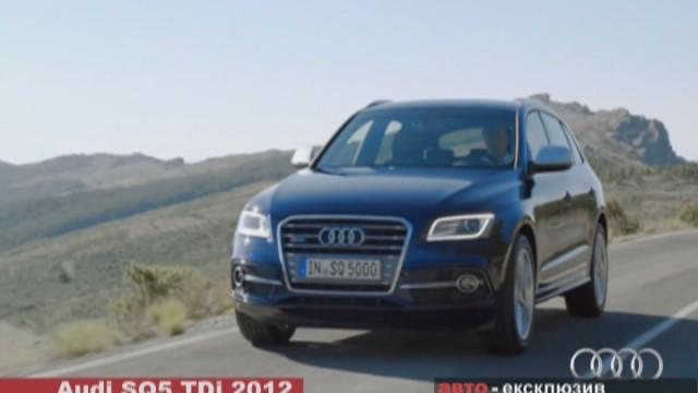 Mondial de l`Automobile 2012 // part 5