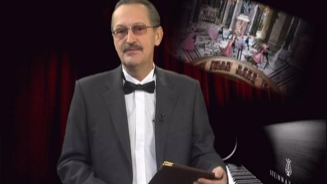 Уроки музыки №20, Венский Новогодний концерт, Штраус.