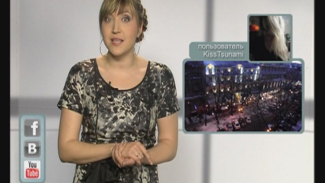 Вести Online // 23 января 2013 года