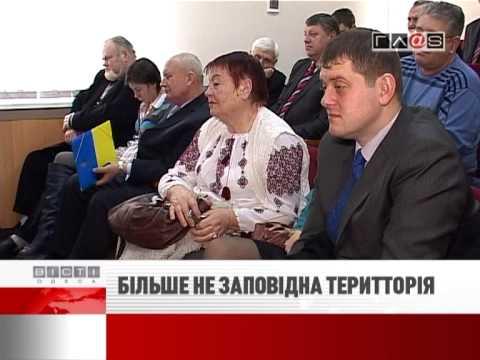 Облсовет // Продолжается медицинская реформа…. Cохранение электроснабжения в Бессарабии