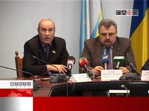 Итоги работы областного совета
