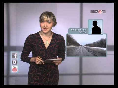 Вести Online // 18 февраля 2013 года