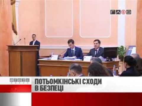 Алексей Костусев: генплан Одессы примут до конца первого полугодия текущего года