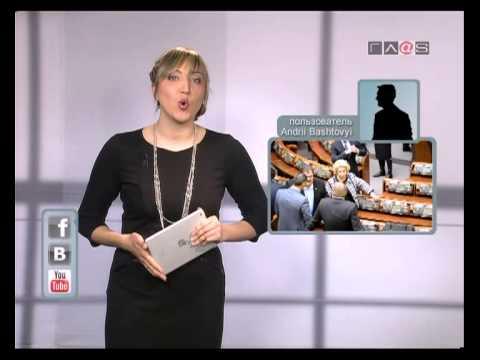 Вести Online // 20 февраля 2013 года