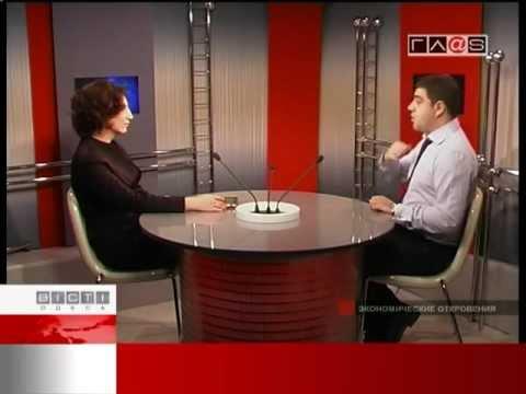 Переговоры с МВФ – чего ждать Украине?