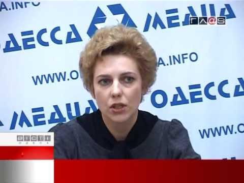Иностранные инвестиции и привлекательность Одесского региона