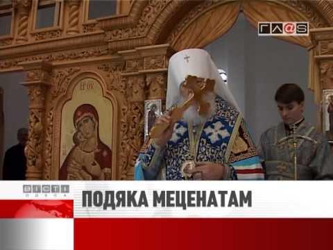 В Одессе встретили святые иконы