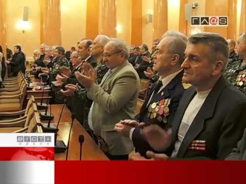 Мэр наградил афганцев