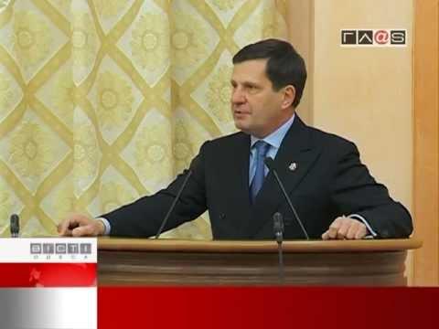 В Одессе – новый начальник управления образования