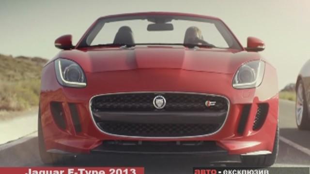 Mondial de l`Automobile 2012 // part 7