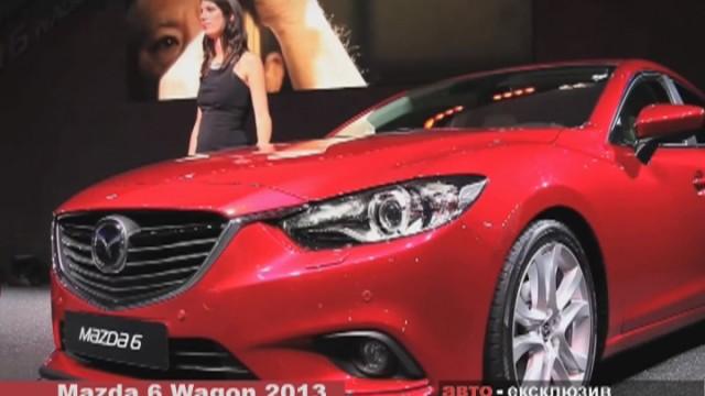 Mondial de l`Automobile 2012 // part 8