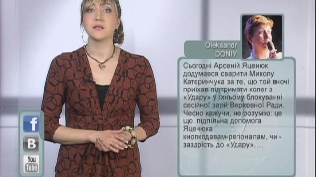 Вести Online // 08 февраля 2013 года