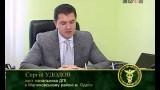 Налоговый курьер // выпуск 132
